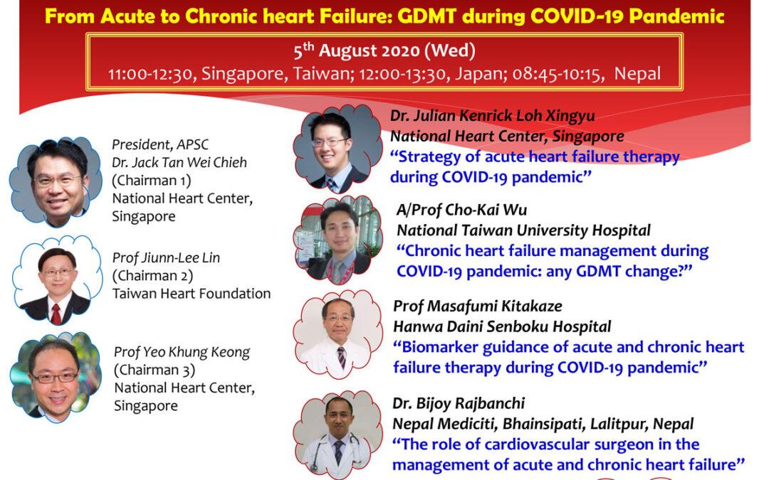 APSC Cloud Forum in Cardiovascular Disease