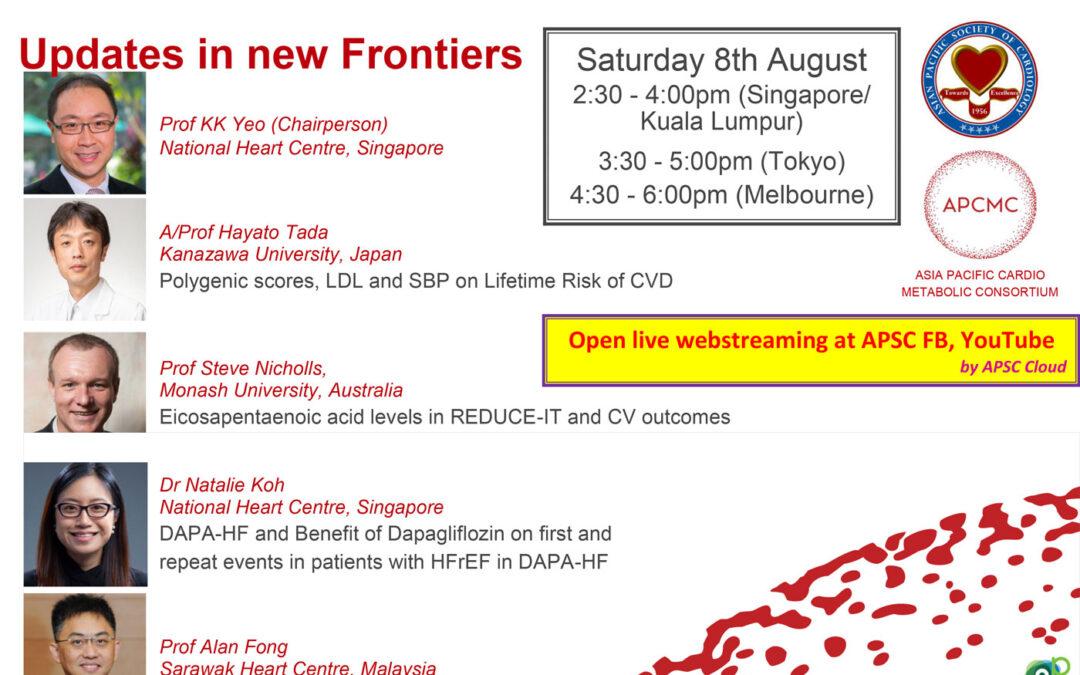 Updates in New Frontiers